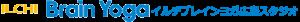 イルチブレインヨガ広島スタジオ・ロゴ
